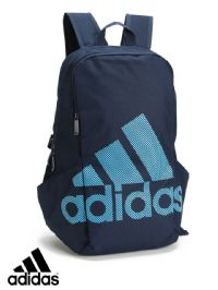 Adidas 'Parkhood Badge of Sport' Bag (DW4297) x5: £11.95